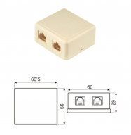 Roseta telefónica RJ45 CAT5 x2 (superficie)